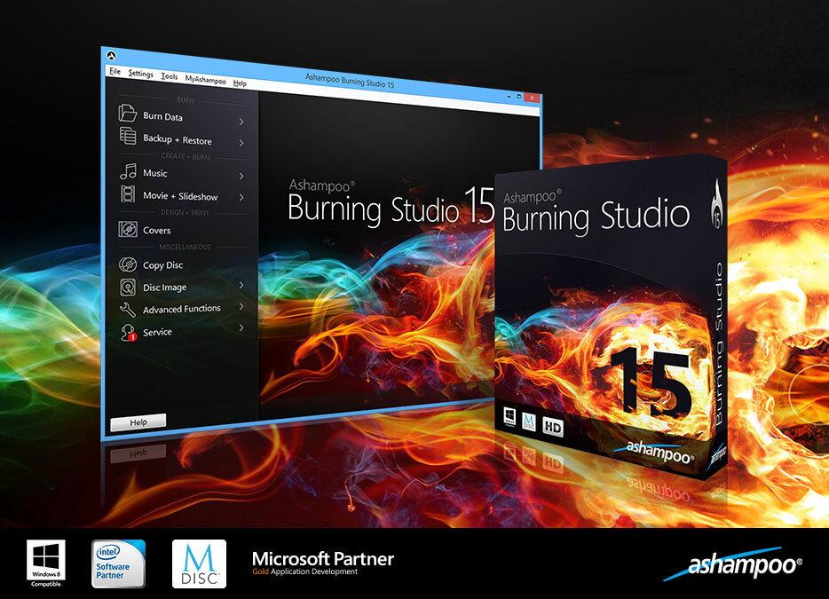 多功能燒錄光碟軟體 - Ashampoo® Burning Studio 15