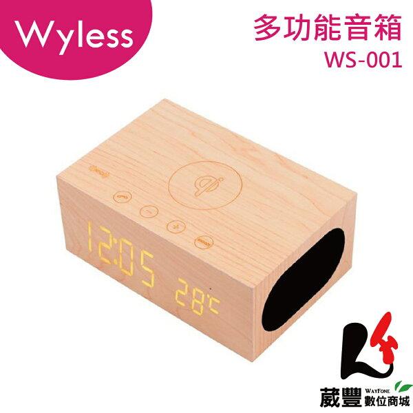 ★滿3,000元10%點數回饋★Wyless木質多功能音箱WS-001