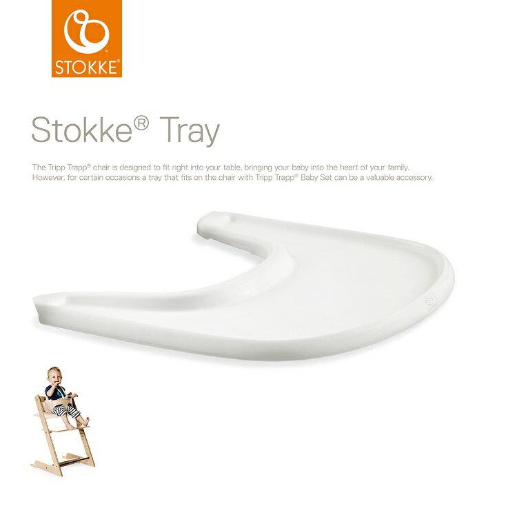 挪威【Stokke】Tripp Trapp 餐椅專用餐盤(3色)