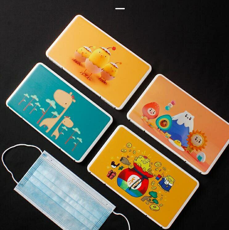 口罩收納盒 神器收藏盒學生兒童便攜式口的罩暫存夾子口鼻罩收納袋
