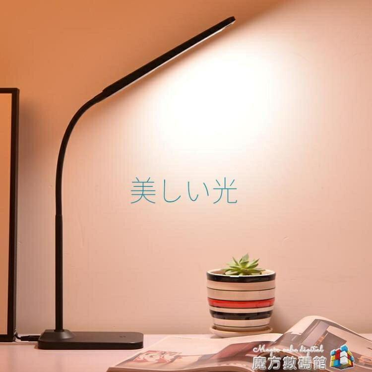 LED臺燈護眼書桌學生學習專用宿舍
