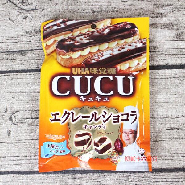 【0216零食會社】日本糖果UHA味覺糖_CUCU閃電泡芙風味糖72g