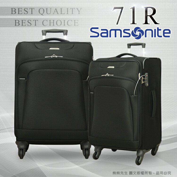《熊熊先生》7折特殺!! Samsonite新秀麗行李箱旅行箱25吋71R可加大2017特賣款極輕(3.5KG)