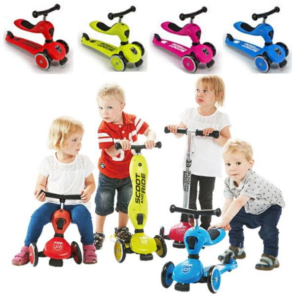 奧地利Scoot&RideCool飛滑步車板車(紅黃粉藍)【寶貝樂園】