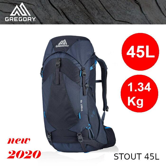 【速捷戶外】美國GREGORY 126872 STOUT 45L 男款輕量健行登山背包(幻影藍),最新式樣