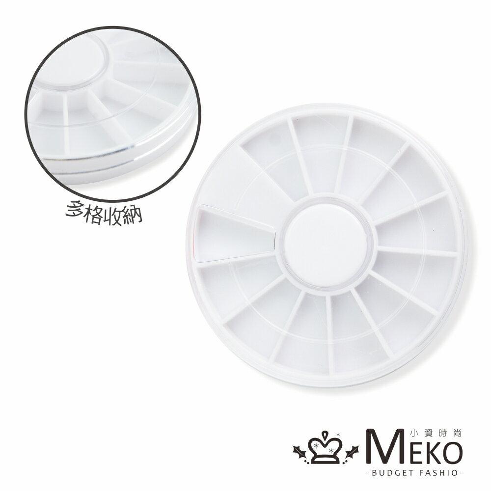 【MEKO】美甲飾品收納盒(小)