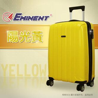 《熊熊先生》 萬國通路EMINENT 登機箱/行李箱 TSA海關鎖 可加大 20吋 KG86