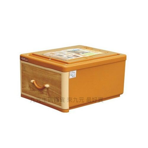 ~九元 ~聯府 WJ~09 XL橡木抽屜整理箱 置物 收納 WJ09