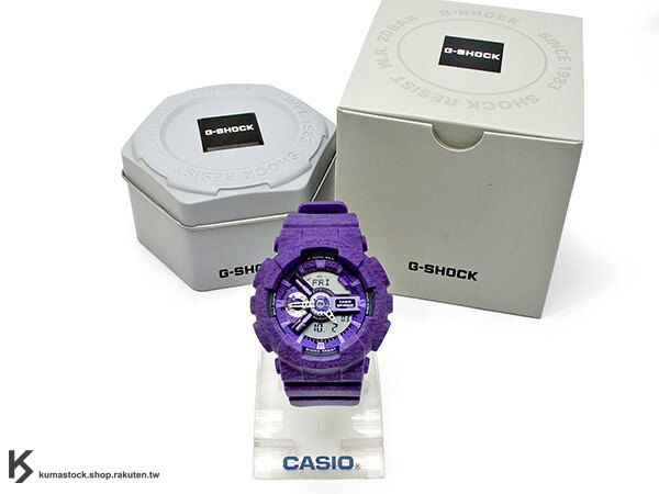 [10%OFF] kumastock 2015 最新 46mm 錶徑 貼合女性手腕曲線 CASIO G-SHOCK GMA-S110HT-6ADR 紫色 針織紋 系列 S SERIES FOR LAD..