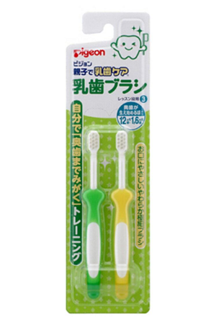 貝親第三階段練習牙刷【寶貝樂園】