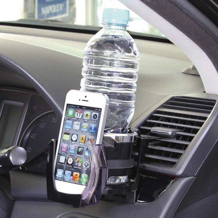 權世界@汽車用品 日本 NAPOLEX 冷氣出風口夾式 鍍鉻裝飾兩用180度左右迴轉手機架+飲料架 Fizz-982