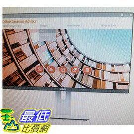 [COSCO代購 如果沒搶到鄭重道歉] Dell 23.8吋 IPS 螢幕 U2414H-3Y W108412