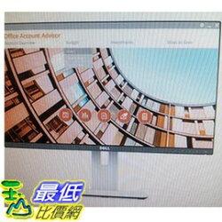 [COSCO代購 如果售完謹致歉意] Dell 23.8吋 IPS 螢幕 U2414H-3Y _W108412