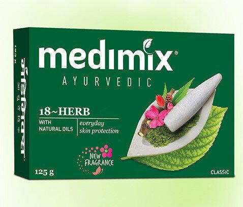 印度阿育吠陀香皂(18種草本精華)  Medimix Soap Ayurvedic(18Herbs) 125gm