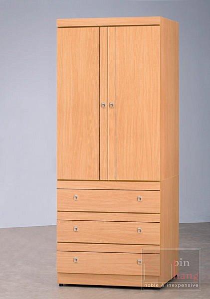 【尚品家具】CF-373 山毛櫸 3x7尺 衣櫥