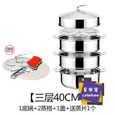 蒸鍋 帶鍋大蒸籠加厚不銹鋼蒸鍋加高蒸格家用包子蒸屜商用排擋36-70CMT