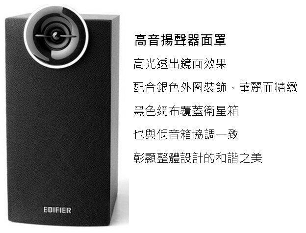 喇叭 宅配免運費 EDIFIER C2X 2.1聲道 無線遙控 電腦多媒體喇叭電視音響英雄聯盟CS電腦周邊音箱LOL 5