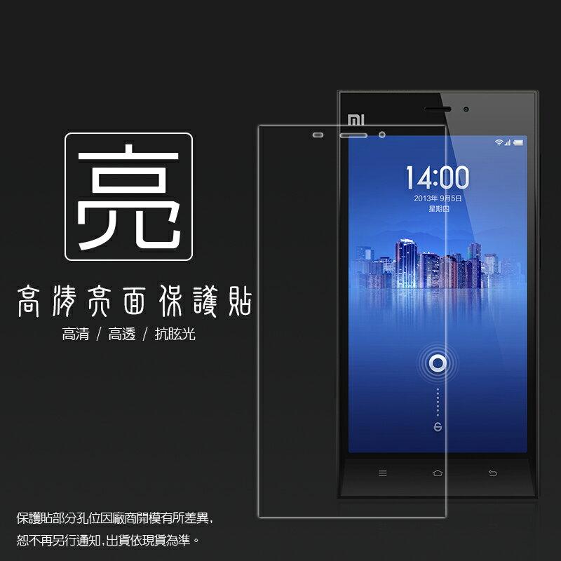 亮面螢幕保護貼 Xiaomi小米 小米3 MI3 保護貼