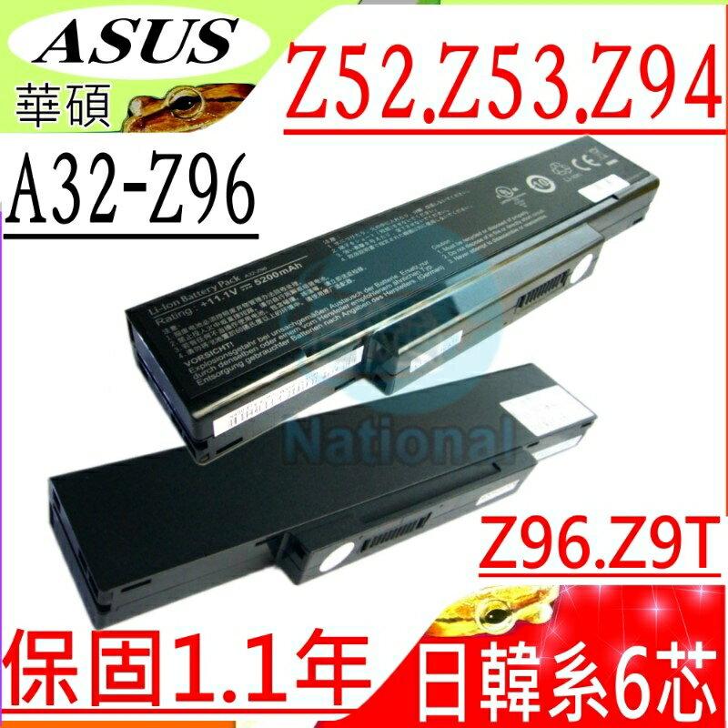 ASUS 電池-華碩 Z52,Z53,Z94,Z9400RP,Z94L,Z9400,Z9T,Z96,Z96J,A32-Z94,SQU-528,A32-Z96,90-NI11B2000,90-NFY6B