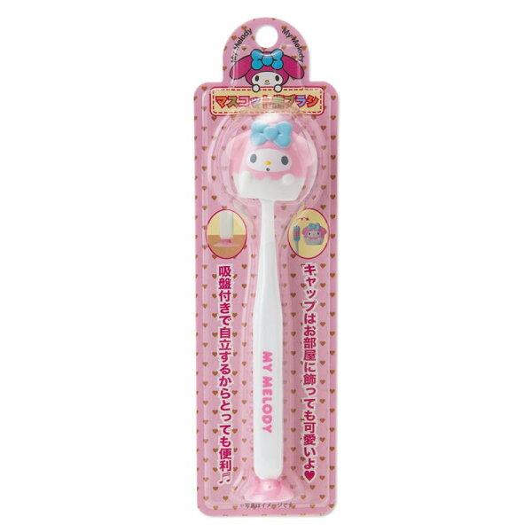 X射線【C338476】美樂蒂Melody造型牙刷附吸盤,牙刷牙線齒間刷電動牙刷沖牙機