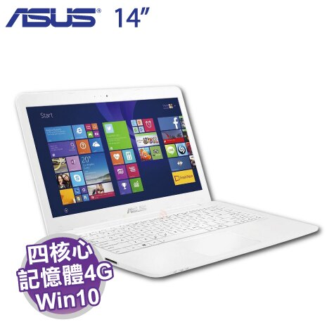 【超值文書機】ASUS L402NA-0032AN3450 天使白【N3450/4G/32G/14吋/W10】贈office365 個人版一年