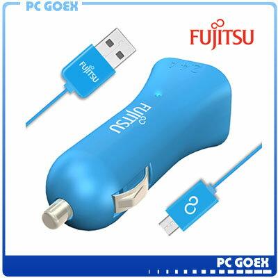 富士通FUJITSU雙USB車用充電器 (UC-01)藍色