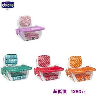 *美馨兒* 義大利 Chicco - Mode攜帶式兒童餐椅座墊/攜帶型餐椅 (四色可挑) 1380元