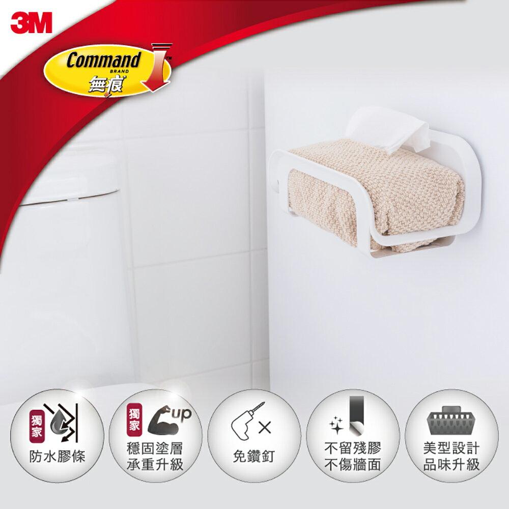 3M無痕浴室防水收納系列-抽取衛生紙收納架 7100090458