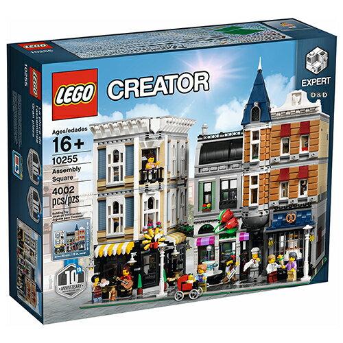 東喬精品百貨商城:限時78折樂高積木LEGO《LT10255》創意大師Creator系列-集會廣場