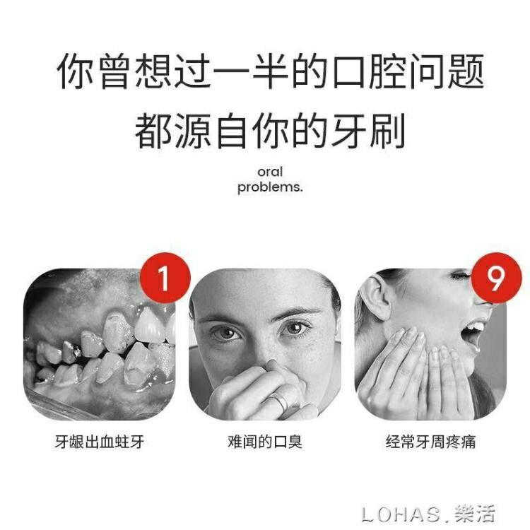 智慧紫外線殺菌電動牙刷 掛壁式免打孔牙膏置物架座