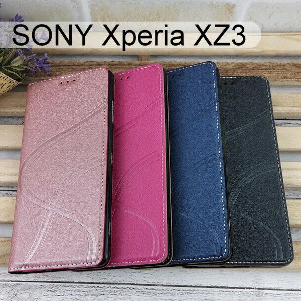青春隱扣皮套 SONY Xperia XZ3 (6吋) 多夾層
