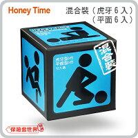 多元新體驗推薦到【保險套世界精選】HoneyTime.樂活套混合裝保險套-藍(12入)