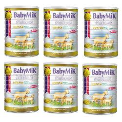佑爾康貝親 營養強化羊奶粉(900gx6罐)+贈1罐+贈POLI樂園防走失背包
