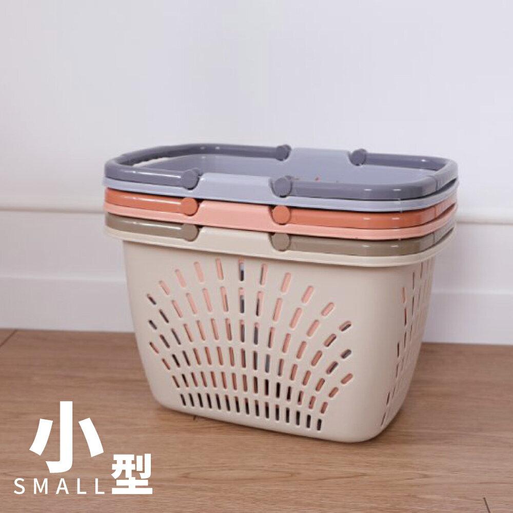 Amos 亞摩斯生活工坊 洗衣籃 髒衣籃 單人塑膠鏤空洗衣籃(小) Amos【GBN013】