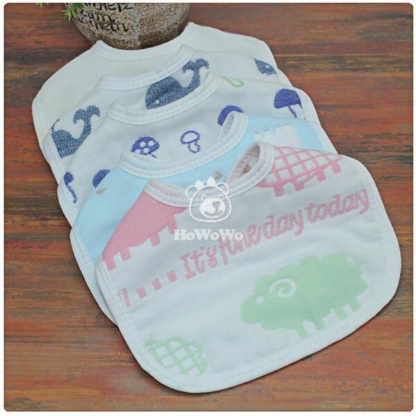嬰兒圍兜兜 新生兒口水巾 六層紗釘扣圍兜兜 RA11534 好娃娃
