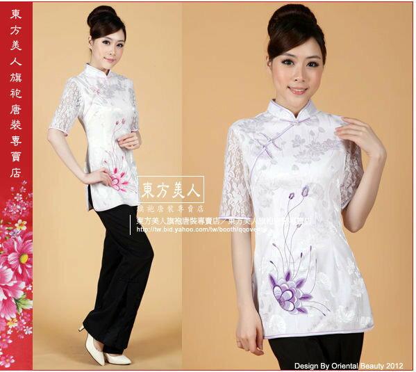 東方美人旗袍唐裝專賣店 中國風唐裝提花棉精緻繡蕾絲七分袖上衣