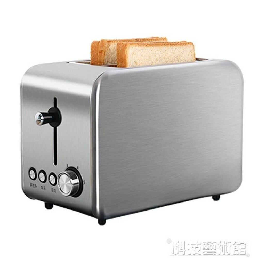 麵包機不銹鋼烤面包機家用全自動小早餐機2片多功能土司多士爐吐司機   領券下定更優惠