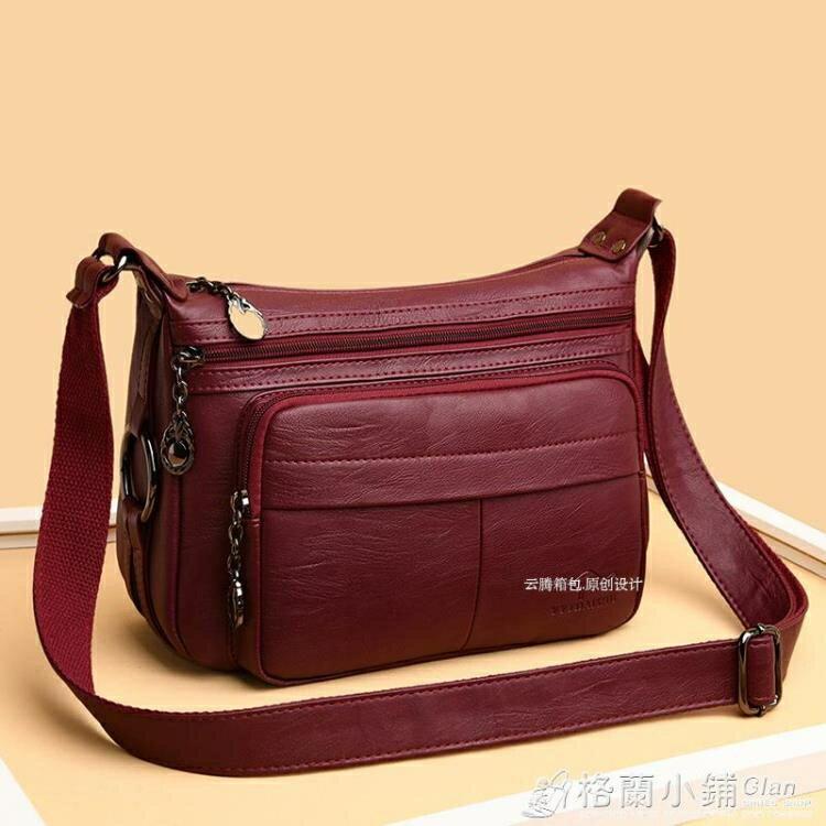 新款女包 款斜挎包大容量側背包女媽媽包 中年收錢包女旅游包