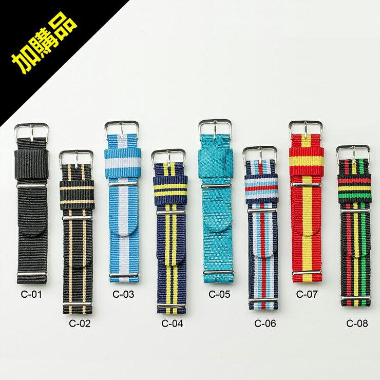 【愛瘋潮】ATOP|世界時區腕錶- AWA-帆布錶帶 (加購品)