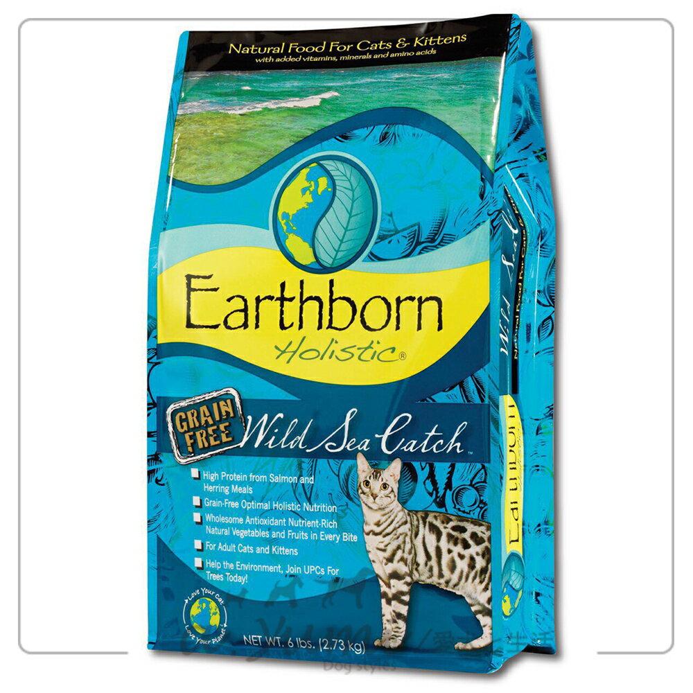 《Earthborn原野優越 》野生魚低敏無穀貓配方 [鮭魚+鯡魚+蔓越莓] - 6KG  /  美國進口 0