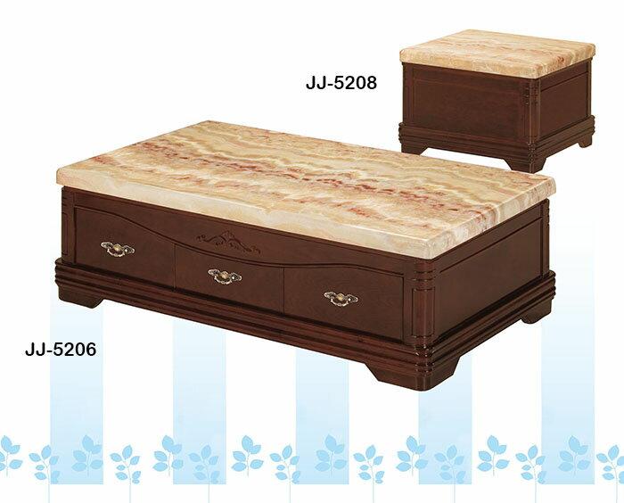 【尚品傢俱】JJ-5208 紅龍玉石胡桃色多功能小茶几