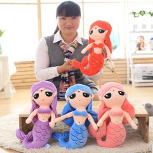 美麗大街【HB20160419】毛絨玩具美人魚公仔送女朋友的生日禮物(30cm)