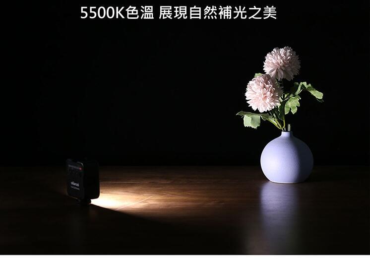 【中壢NOVA-水世界】Ulanzi VL49 持續燈 LED補光燈 充電式 迷你補光燈 可串接 亮度可調 自拍燈 直播