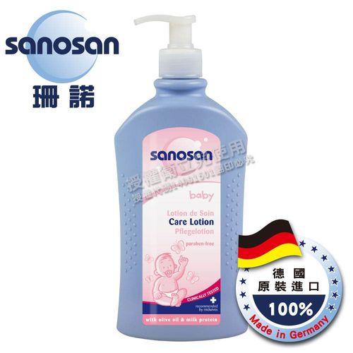 ★衛立兒生活館★sanosan珊諾 寶寶潤膚乳液500ml