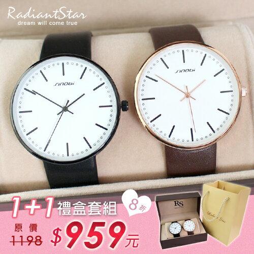 愛之禮陪你看日出RS 1 1米蘭皮革錶對錶二入組~WWSI960128~璀璨之星~