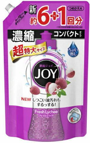 日本製 P&G JOY 速淨除油濃縮洗碗精補充包 1065ml 荔枝香 *夏日微風*