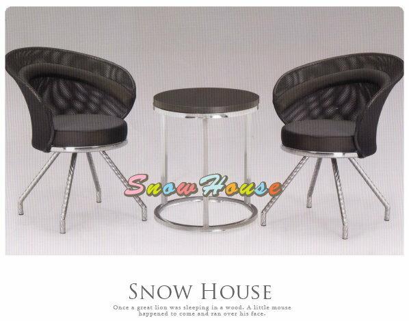 ╭☆雪之屋居家生活館☆╯AA471-23 電鍍腳雙圓洽談桌/圓桌/餐桌/茶几/咖啡桌(不含椅子)*黑色