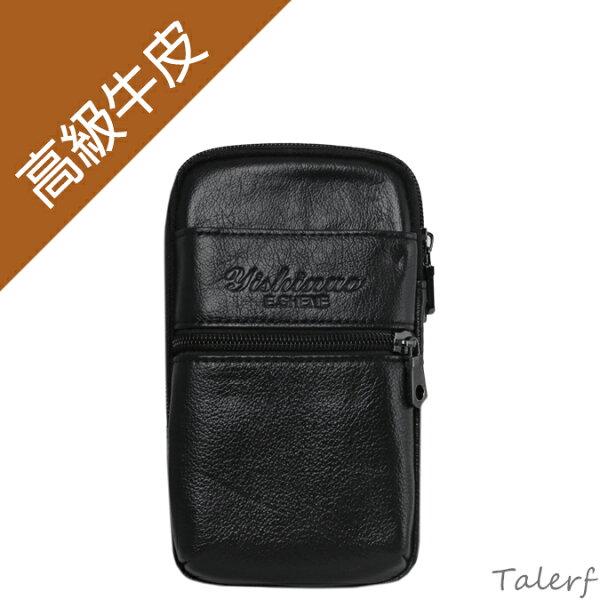 泰樂福購物網:牛皮直式手機腰包(黑色)