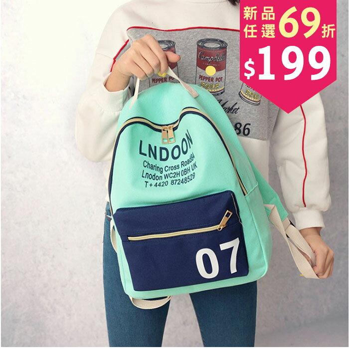 韓版學院風字母塗鴉休閒後背包 手提包 兩用包 中性包 包飾衣院 P1907 現貨+預購