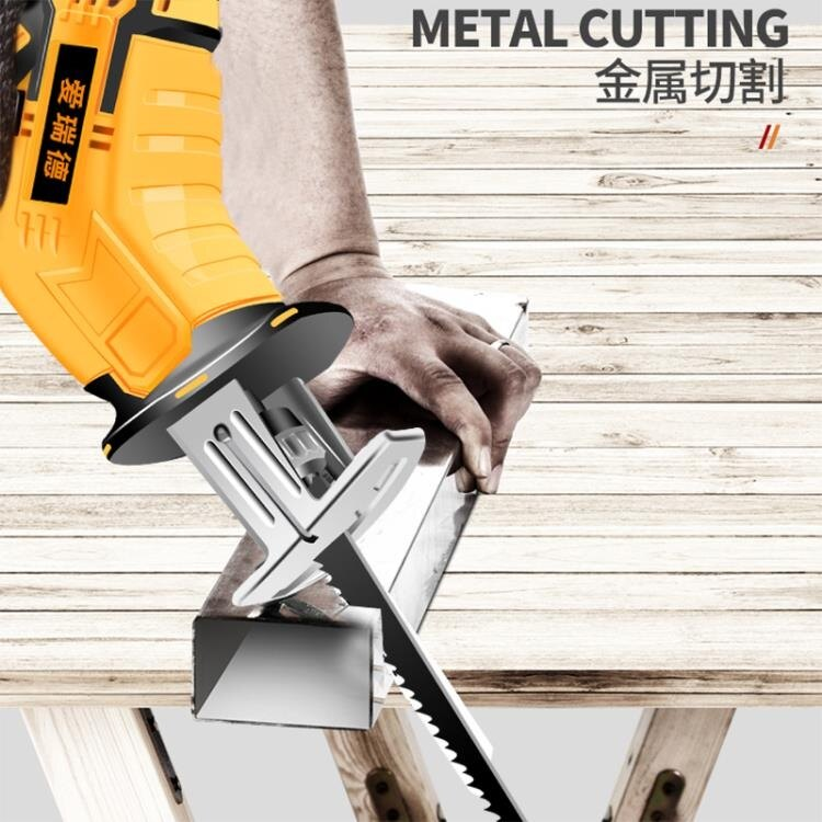 電鋸 電往復鋸家用電鋸充電式電動馬刀鋸迷你伐木鋸切割鋸 概念3C